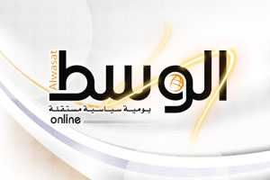 add606530 صحيفة الوسط البحرينية - أخبار مرتبطة بـ السعودية