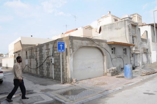 استمرار هطول الإمطار على البحرين لليوم الثاني على التوالي (شاهد الصور) View_41260256874