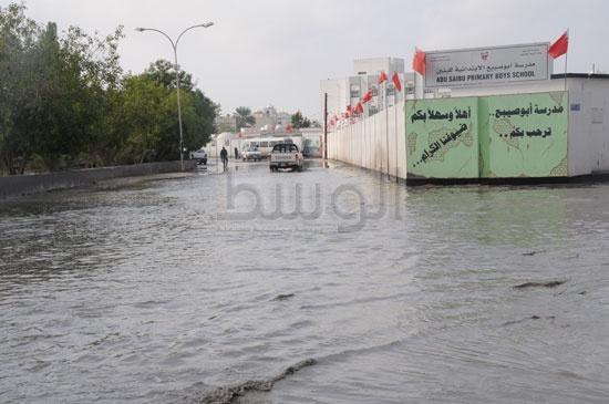 شاهد الصور بعد هطول الأمطار لهذا اليوم الأحد 13-12-2009 View_121260688280