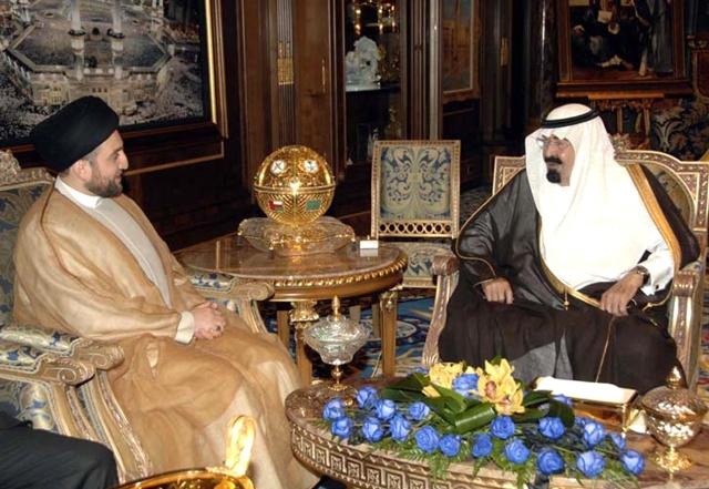 نتيجة بحث الصور عن عمار الحكيم السعودية
