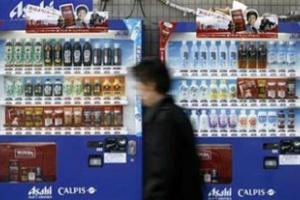 ماكينات في اليابان لبيع المشروبات thumb_01289808216.jpg