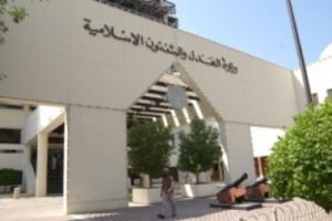 بحرينية عُمان بدون جواز وتلجأ thumb_loc-4.jpg