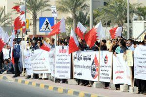 اخبار البحرينية الخميس 22/12/2011