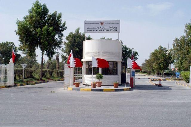 التربية توجه إنذارا نهائيا إلى مدرسة النور العالمية الخاصة البحرين صحيفة الوسط البحرينية مملكة البحرين