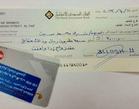 سبعيني سعودي يطلب الزواج البحرينية main_01366257852.jpg