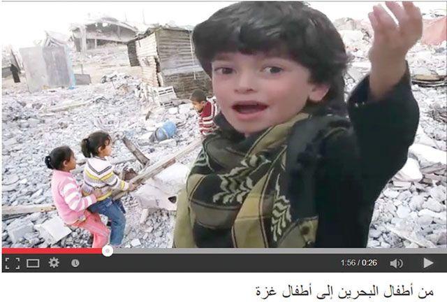 14 طفلاً بحرينياً في مقطع  مصوَّر لن نفرح إلا بانتصار غزة  محليات - صحيفة الوسط البحرينية - مملكة البحرين