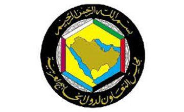 اختتام الملتقى الخليجي الثاني للإدارة الطبية   الوسط اون لاين - صحيفة الوسط البحرينية - مملكة البحرين