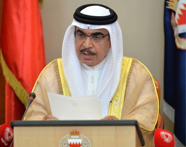 Image result for وزير الداخلية في البحرين