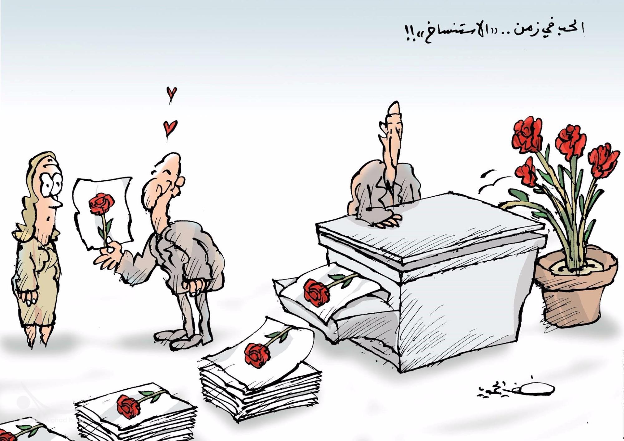 نتيجة بحث الصور عن كاريكاتير عن عيد الحب