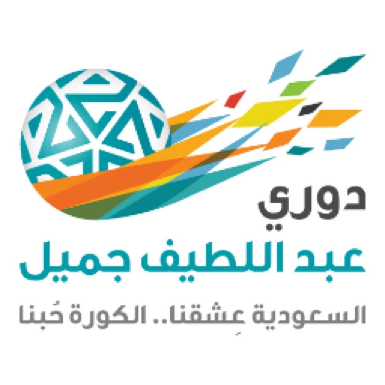 الأهلي يعزز صدارته ويطيح بهجر من الدوري السعودي