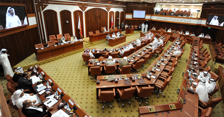 Image result for مجلس الشورى بالبحرين