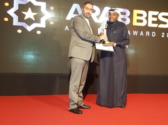 «اتحاد ألعاب القوى البحريني» أفضل اتحاد عربي في 2016   رياضة - صحيفة الوسط البحرينية - مملكة البحرين