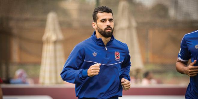 لاعب النادي الاهلي المصري: سأعود للتدريبات بعد مباراة المقاولون   رياضة - صحيفة الوسط البحرينية - مملكة البحرين