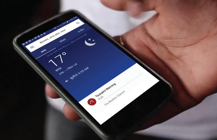 طرح تطبيق  The Weather Channel  بتقنية للتنبيه بالطقس دون إنترنت   تكنو - صحيفة الوسط البحرينية - مملكة البحرين