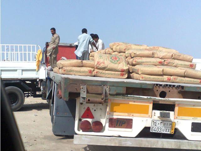 توقف واردات الأسمنت السعودي وبدء شح المعروض   محليات - صحيفة الوسط البحرينية - مملكة البحرين