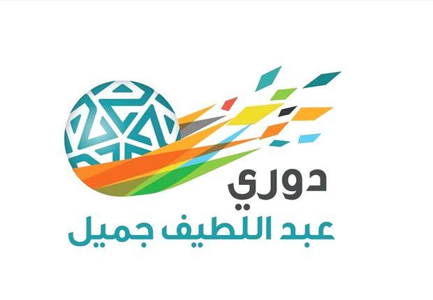 لجنة الانضباط باتحاد الكرة السعودي تغرم ثنائي الهلال ونادي القادسية   رياضة - صحيفة الوسط البحرينية - مملكة البحرين
