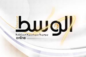 النعيمي: جميع المدارس الحكومية مهيأة لدمج ذوي الاحتياجات الخاصة   محليات - صحيفة الوسط البحرينية - مملكة البحرين